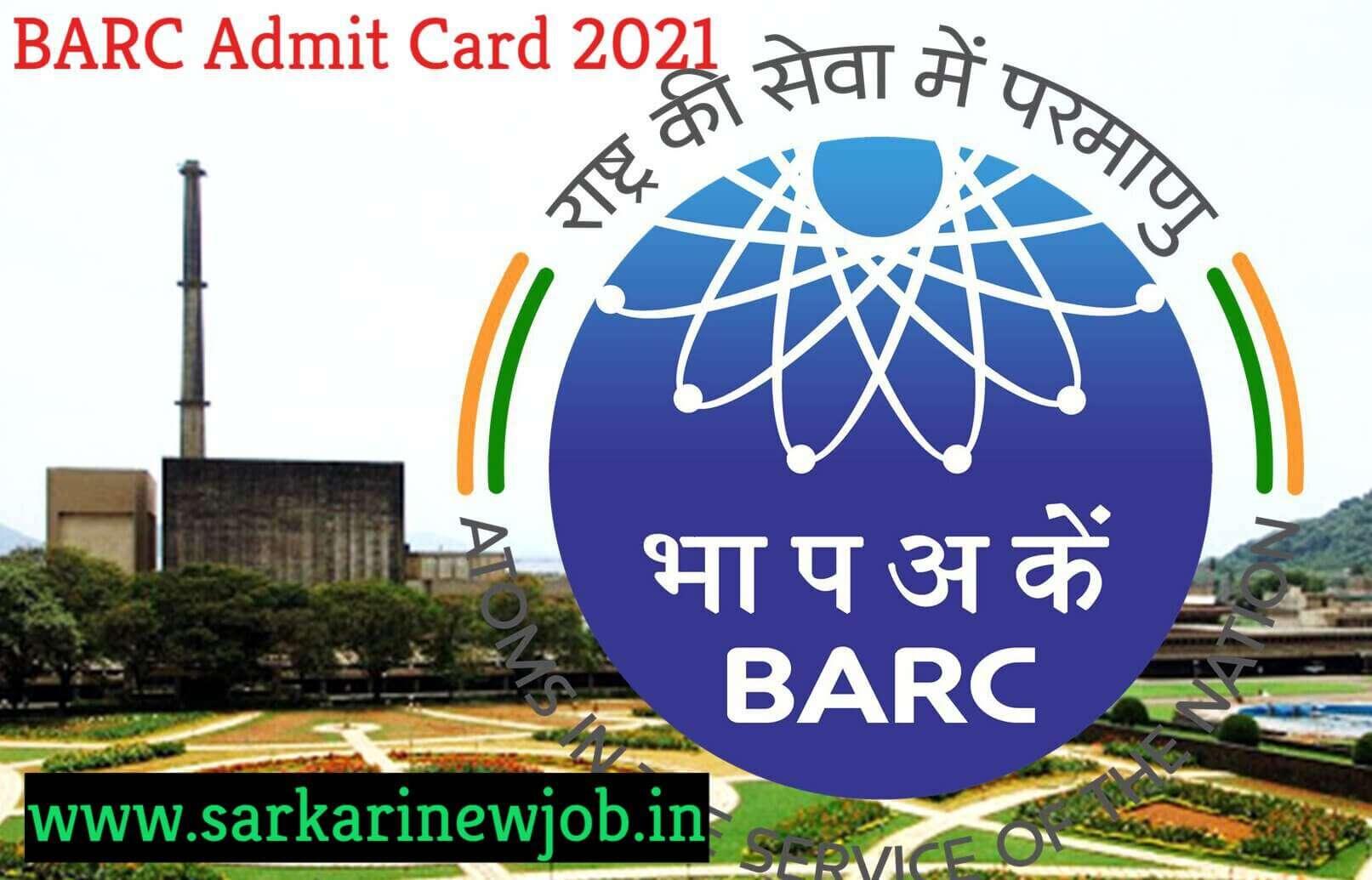 BARC Admit Card 2021 Kaise Dekhe  Login , Exam Full Information