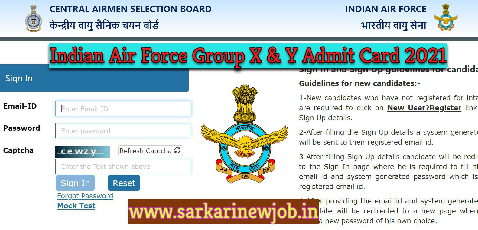 Indian Air Force Group X & Y Admit Card 2021 Kaise Dekhe Other Detail Of Indian Air Force Group X & Y Admit Card 2021 Kaise Dekhe, Join Indian Air Force 2021, Join Indian Air Force ,Air Force Exam Date 2021,
