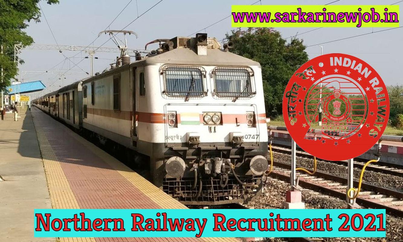 Western Railway Recruitment 2021 RRC Bharti 2021 ,