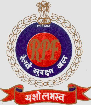 RPF Constable Bharti 2021 » 9000 Post | Physical Full Details