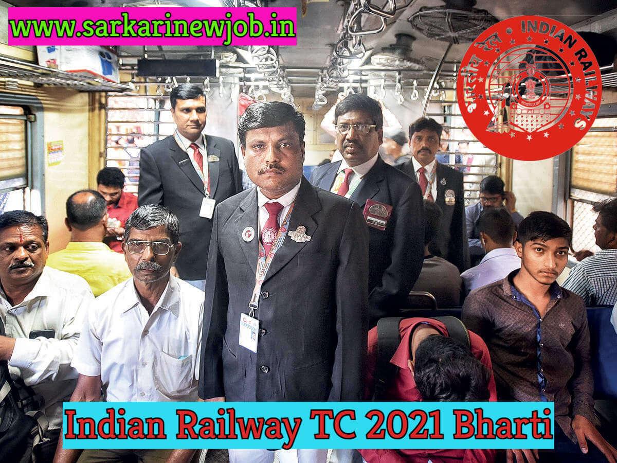 Indian Railway TC 2021 Bharti , RRC Railway Bharti 2021, Ticket Collector Vacancy 2021, RRC Railway Notification 2021, Ticket Collector Vacancy