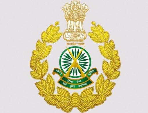 ITBP Constable Bharti 2021 » 511 Post   Full Details