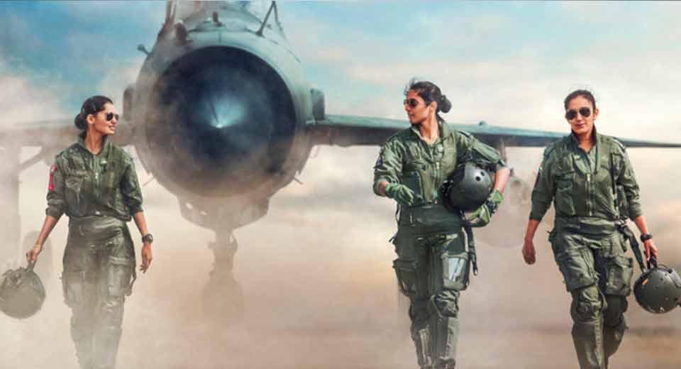 Air Force XY Group Result Kab Aayega
