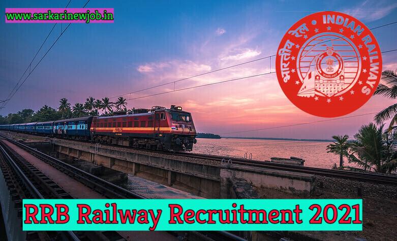 Railway (DFCCIL) Bharti 2021 » 1074 Posts | Apply Online
