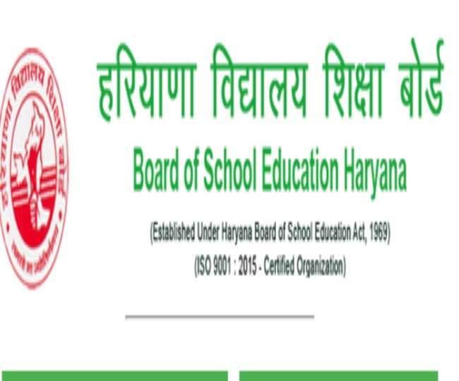 Haryana Board Result kaise Dekhe 2021 Other Details of Haryana Board Result kaise Dekhe 2021 BSEH Class 10 Result 2021 HBSE 10th Result 2021 hbse 12th result 2021