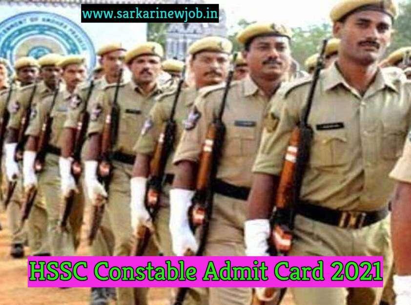 HSSC Constable Admit Card 2021