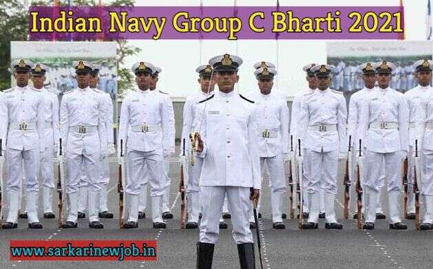 Indian Navy Group C Bharti 2021, Indian Navy Group C Recruitment 2021, Indian Navy Group C Online Form 2021, Navy Group C Offline Form 2021 Notification » 10th Pass, Indian Navy Group C Notification Out, Navy Group C Recruitment 2021, Indian Navy (Exam Pattern) Syllabus 2021, Indian Navy Group C Vacancy 2021, Bharti 2021, Indian Navy Group C Syllabus 2021, Navy Group C Notification Bharti 2021, इंडियन नेवी भर्ती 2021 इंडियन नेवी ऑनलाइन फॉर्म 2021