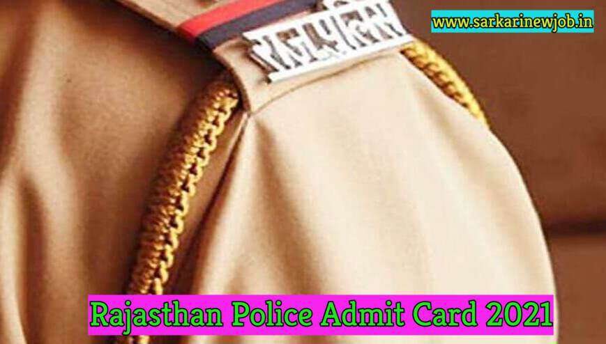 Rajasthan Police SI Admit Card Kaise Dekhe 2021