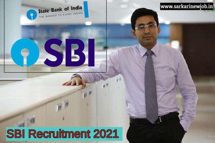 SBI Recruitment 2021 | Online Form 2056 Post