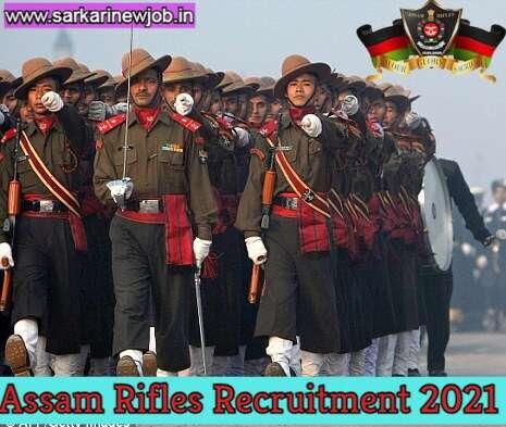 Assam Rifles Tradesman Bharti 2021 » 1230 Posts | Apply Online Assam Rifles New Vacancy 2021