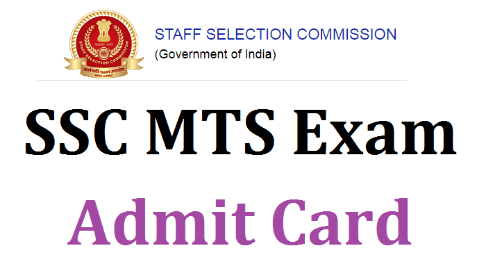 SSC MTS Admit Card Kaise Nikale SSC MTS Admit Card Kaise Nikale 2021- Today we will talk about the admit card. Staff Selection Commission (SSC) has uploaded the admit card and application status of Tier 1 online examination for the posts of SSC MTS on the official website of SSC CR - ssc-cr.org for candidates whose SSC MTS applications are accepted. They can download the SSC CHSL Admit Card through the table given below. Other Detail of SSC MTS Admit Card Kaise Nikale 2021, How to Download SSC MTS Admit Card, MTS Admit Card 2021 Sarkari Result, MTS Admit Card Download, Application, Salary, Age Limit, Last Date to Apply, Application Fee, Eligibility. are written below.