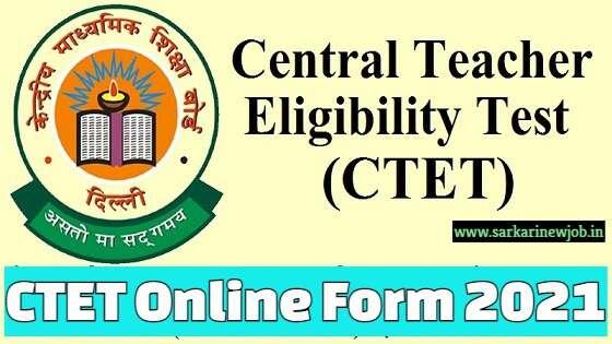 CTET Online Form 2021 CTET 2021 Application Form Date, CTET Registration 2021