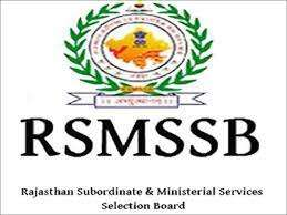 RSMSSB Computor Online Form 2021 | Recruitment 2021