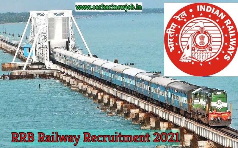 Railway Bharti 2021 » ER Apprentice 3366 Post